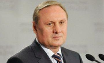 Фракция ПАРТИИ РЕГИОНОВ не участвует в переговорах по созданию коалиции, - Александр Ефремов