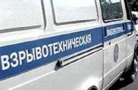 В ужгородском суде обезвредили бомбу