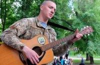 На Днепропетровщине записывают уже второй в стране диск песен, рожденных в АТО - Валентин Резниченко
