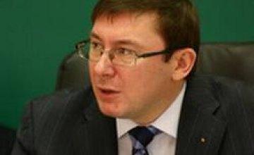 Министр внутренних дел Юрий Луценко подал в отставку