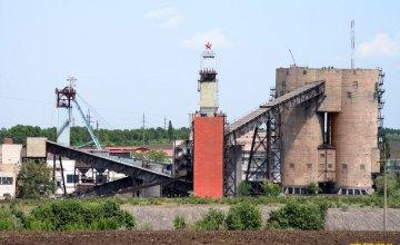 Пожар произошел на шахте «Западно-Донбасская» компании «Павлоградуголь»
