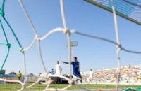15 сентября «Днепр» сыграет с «Черноморцем»