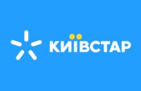 Київстар та Федерація стронгмену України запускають фітнес-додаток