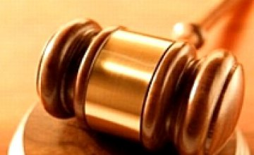 Жителя Днепропетровска приговорили к 14 годам тюрьмы за попытку убийства и угон машины