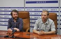 DZ'OB авторы лучшего музыкального релиза 2017 года в Днепропетровской филармонии (ФОТО)
