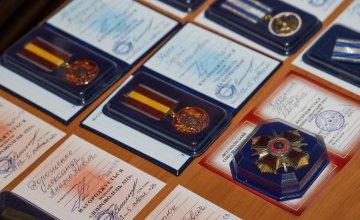 В Днепропетровской ОГА ко Дню защитника Украины наградили ветеранов АТО/ООС