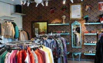 22 сентября в Днепропетровске все магазины second hand закроются