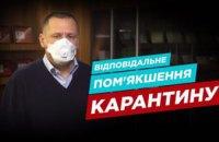 Мэр Днепра Борис Филатов готовит обращение к правительству о запуске общественного транспорта
