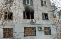 В Индустриальном районе Днепра сгорела квартира (ФОТО)