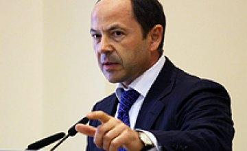 Сергей Тигипко поддержал инициативу губернатора о подписании Днепропетровского общественного договора