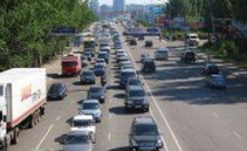 В Днепропетровске не перекрывали дороги в связи с визитом Президента