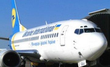 Украинский дипломат ударил стюардессу