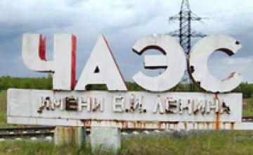Сегодня Янукович, Медведев и патриарх Кирилл посетят Чернобыль