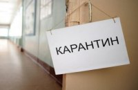 Сервисные центры МВД на период карантина переходят в онлайн режим