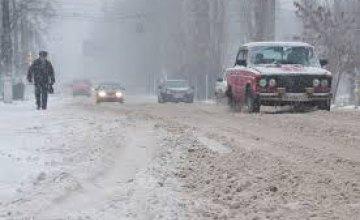 На Днепропетровщине очищено от снега 724 км дороги