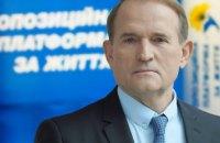 Власть Украины продемонстрировала свое циничное отношение к жителям Донбасса в критической ситуации, - Виктор Медведчук