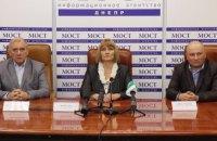 О проблеме закрытия Апостоловского районного лицея - интерната Зеленодольского горсовета на Днепропетровщине