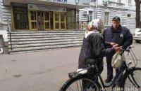 На Днепропетровщине мужчина отобрал у 78-летней бабушки велосипед