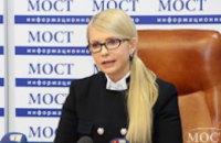 Новый бюджет ракетно-космической отрасли превращает Украину в банановую республику, - Тимошенко
