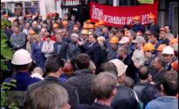 Жители Желтых Вод провели митинг «Защитим ВостГОК» – защитим город!»