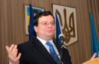 В Днепропетровске открылся «Центр евроантлантической интеграции»