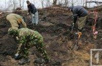 На обочине трассы Днепр-Кривой Рог нашли останки троих людей (ФОТО)