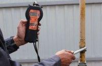 Минэнерго утвердило перечень работ по техническому обслуживанию внутридомовых газовых сетей