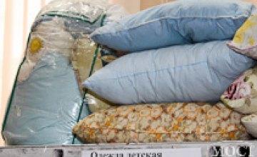 В Днепропетровском облсовете работает штаб по сбору гуманитарной помощи для Донбасса (ФОТО)