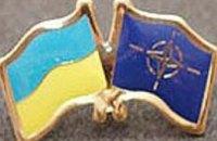 Днепропетровское «Православное братство» выступило против пропаганды НАТО в школах
