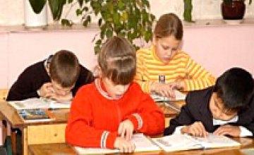 Днепропетровская облгосадминистрация помогла детям-сиротам перед новым учебным годом