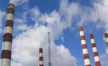 Социалисты Днепропетровщины требуют признания области зоной экологического бедствия