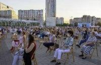 Танцы в масках и социальная дистанция: как проходил «Джаз на Днепре» в 2020 году