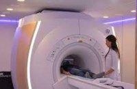 В каких медучреждениях Днепропетровщины пациенты с онкологией могут бесплатно пройти МРТ и КТ: МОЗ опубликовал полный перечень