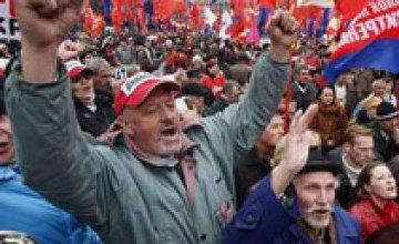 Эксперт: «80% украинцев в случае потери работы окажутся в катастрофической ситуации»