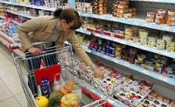 В Днепропетровске откроются «социальные» магазины