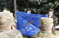 На Дніпропетровщині відзначили шосту річницю ОК «Схід»