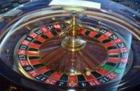 Кабмин предлагает легализировать казино и букмекерские конторы