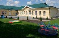 В 2017 году на Днепропетровщине воплотили около 200 инфраструктурных проектов - Валентин Резниченко