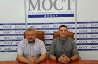 Пост-релиз: «В Украине инвентаризируют недострои»