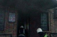 В Павлограде произошел пожар в продовольственном магазине