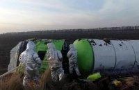 На Днепропетровщине произошло ДТП с участие газовоза (ФОТО)