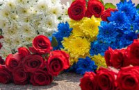 Дніпропетровщина відзначає День Конституції (ФОТОРЕПОРТАЖ)