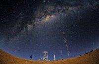 В Чили начали строить самый большой в мире телескоп