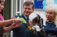 Александр Вилкул открыл после реконструкции школу-интернат для глухих детей