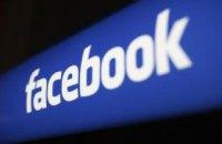 Facebook вреден для психического здоровья женщин