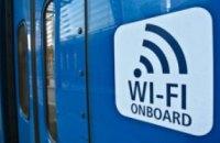 На украинских ж/д вокзалах появится бесплатный интернет