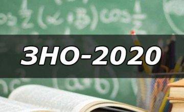 На ВНО-2020 уже зарегистрировались более 5,5 тыс. абитуриентов Днепропетровщины