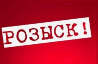 На Днепропетровщине за совершение разбойного нападения разыскивают 48-летнего мужчину
