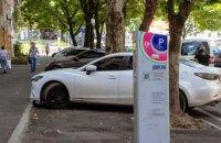 В Днепре обновляют парковочную инфраструктуру
