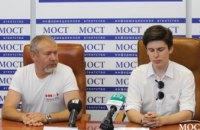 Украинские путешественники отправились в кругосветку с целью сбора средств на открытие реабилитационного центра для детей с инвалидностью